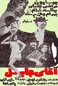 480p movies direct download Aghaye jahel Iran [720p]