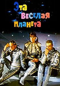Watch now you see me full movie hd free Eta vesyolaya planeta by Georgiy Daneliya [pixels]
