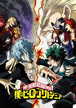 Boku no Hero Academia Season 1 Episode 5