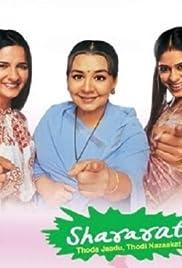 Shararat Poster - TV Show Forum, Cast, Reviews
