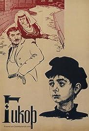 Gikor Poster