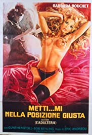 To agistri (1976) Poster - Movie Forum, Cast, Reviews