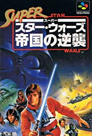 Super Star Wars: The Empire Strikes Back(1993) Poster - Movie Forum, Cast, Reviews