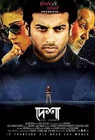 Tariq Anam Khan, Mahiya Mahi, and Shipan Mitra in Desha: The Leader (2014)