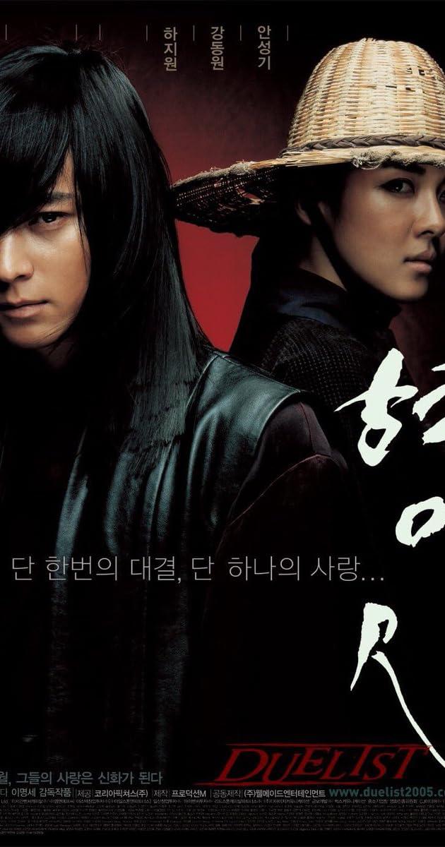 Image Hyeongsa