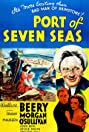 Port of Seven Seas
