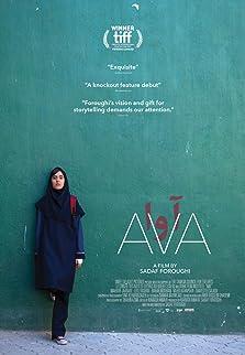Ava (V) (2017)