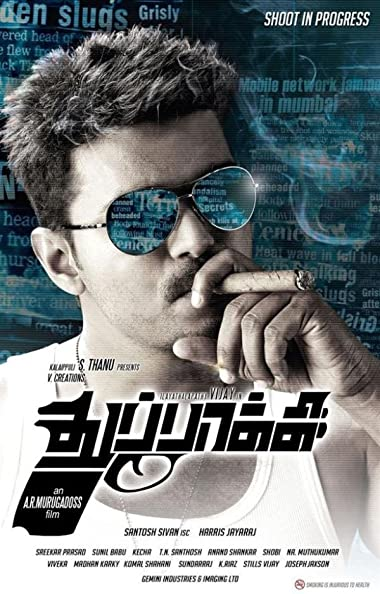 Thuppakki 2012 Full Hindi Dubbed Movie Download HDRip 720p