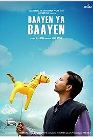Daayen Ya Baayen Poster