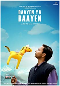 Torrent download site movies Daayen Ya Baayen by none [hddvd]