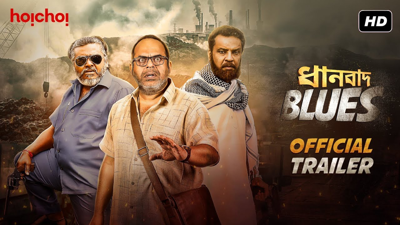 Dhanbad Blues (TV Series 2018– ) - IMDb