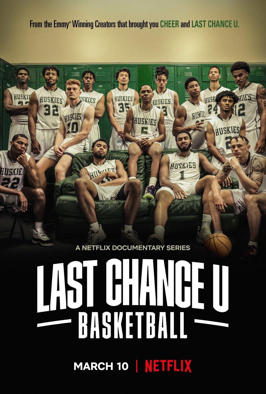 最後機會大學:籃球之路 | awwrated | 你的 Netflix 避雷好幫手!