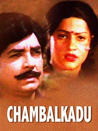 Champalakadu ((1982))