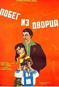 Pobeg iz dvortsa (1975)
