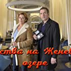 Jean-Yves Berteloot and Corinne Touzet in Meurtres à... (2013)