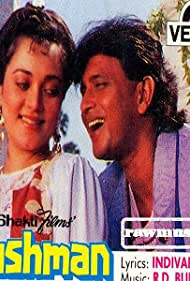Mithun Chakraborty and Mandakini in Dushman (1990)