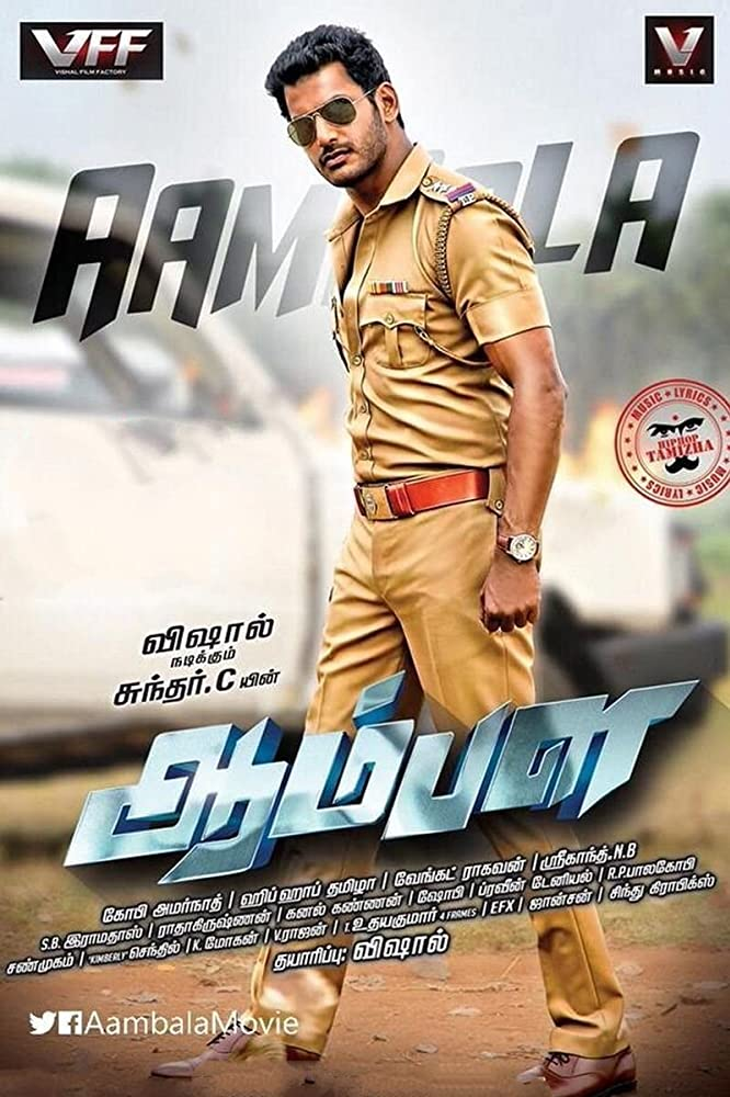 Aambala 2015 Dual Audio Hindi 720p UNCUT HDRip ESubs 1GB