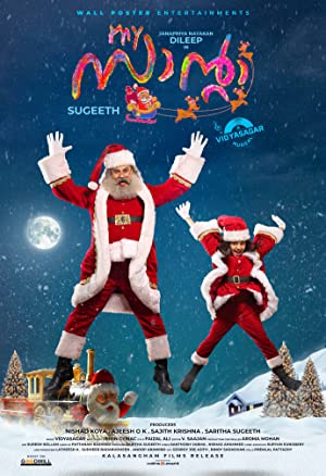 My Santa (2019) Malayalam HDRip – 480P | 720P – x264 – 450MB | 700MB - Download & Watch Online