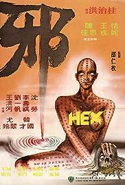 Hex (1980) Xie 1080p