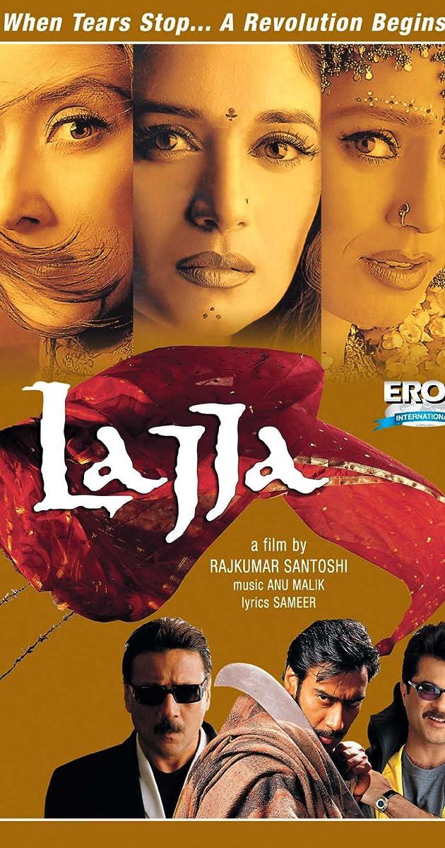 Lajja (2001) - Full Cast & Crew - IMDb