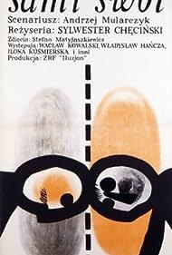 Sami swoi (1967)