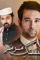 Pakistani drama laag online dating