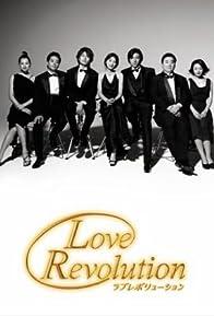 Primary photo for Love Revolution