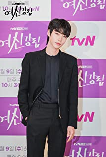 Hwang In-Yeop Picture
