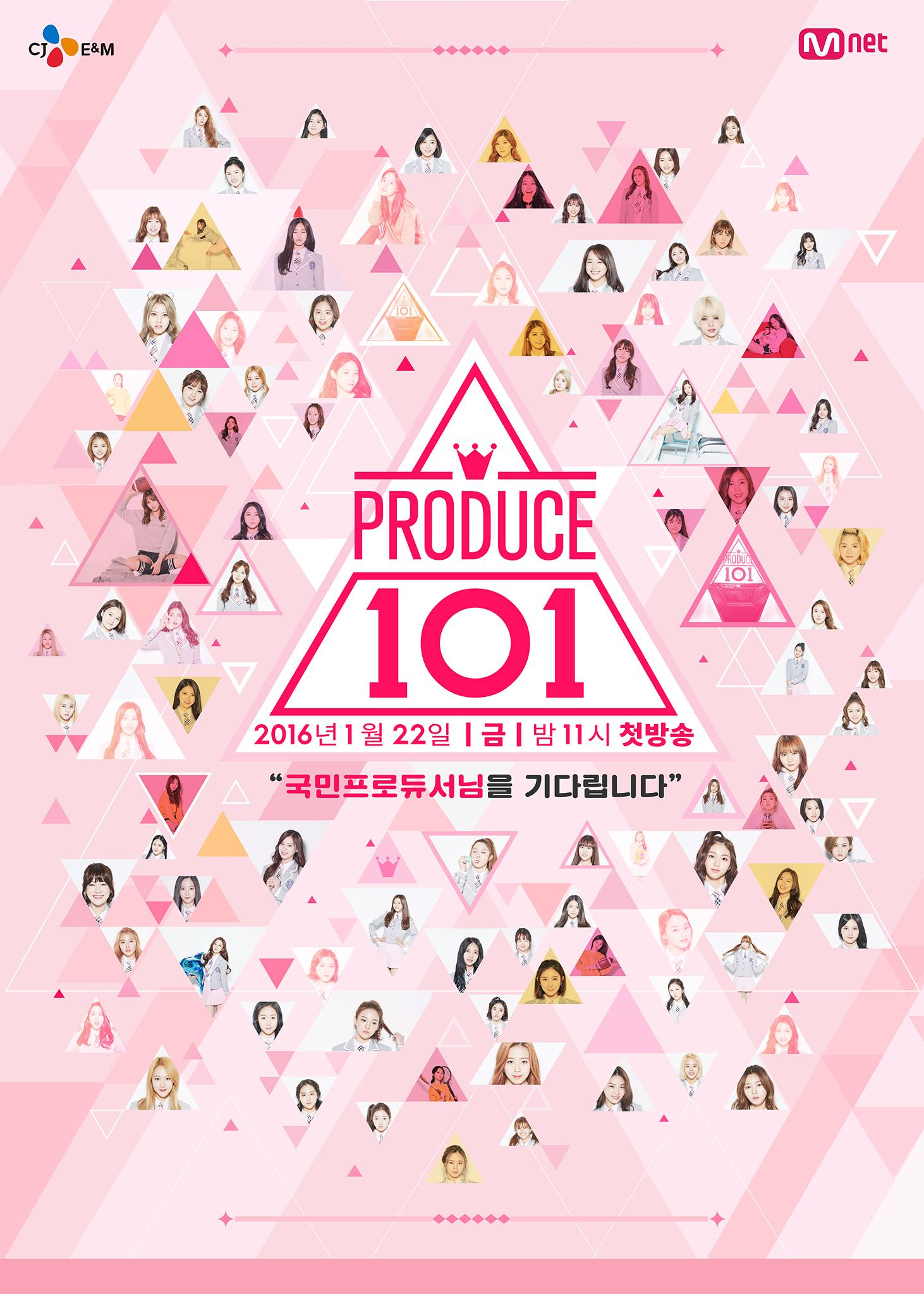 Produce 101 (TV Series 2016– ) - IMDb