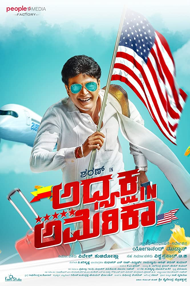 Adhyaksha in America (2019) Kannada 720p pDVDRip 1GB | 400MB Download