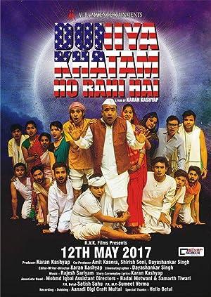Duniya Khatam Ho Rahi Hai movie, song and  lyrics