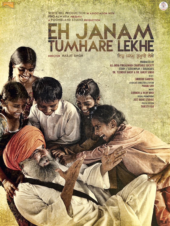 Eh Janam Tumhare Lekhe (2015) Punjabi 1080p | 720p | 480p AMZN WEB-DL AAC H.264