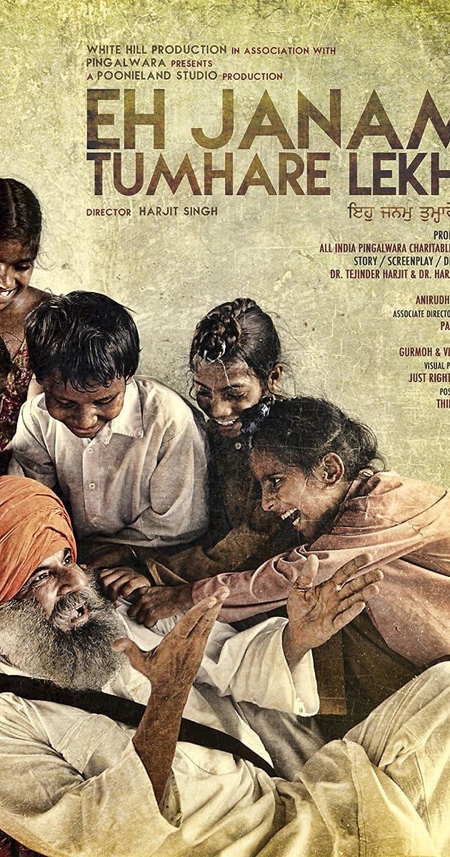 pingalwara movie