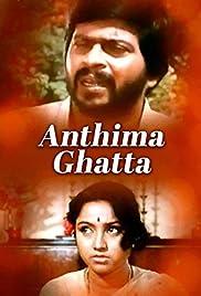 Antima Ghatta Poster
