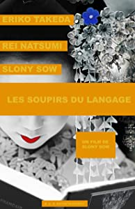English movie downloads links Les soupirs du langage by none [1280x544]