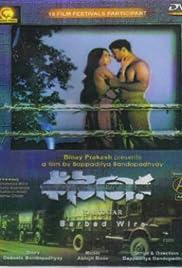 Kantatar Poster