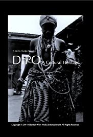 Dipo: A Cultural Heritage Poster