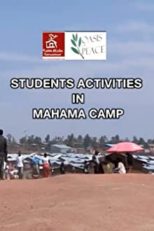 Students Activities in Mahama Camp (2017)