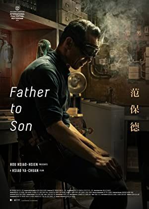 Van Pao-te & Father to Son (2018)
