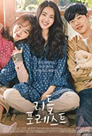Little Forest (2018) Liteul poreseuteu 720p