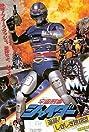 Space Cop Shaider: Pursuit! Shigi Shigi Abduction Plan (1984) Poster