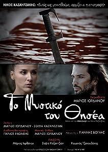Digital downloadable movies The Secret of Theseus [h264]