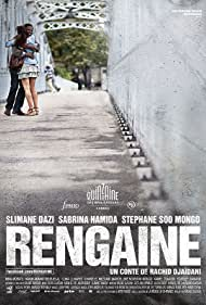 Rengaine (2012)
