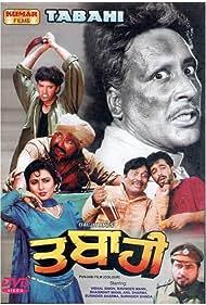 Surinder Shinda, Mohammad Sadiq, Gurkirtan, Surendra Sharma, Ravinder Maan, Puneet Chandra Sharma, and Bhagwant Mann in Tabaahi (1993)