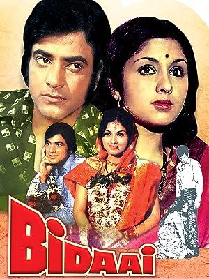 Madan Puri Bidaai Movie