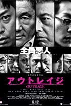 The Outrage (2010) Poster