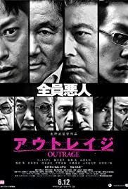 The Outrage (2010) Autoreiji 1080p