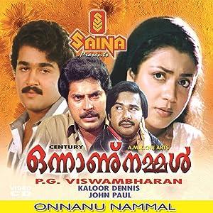 Kaloor Dennis Onnanu Nammal Movie