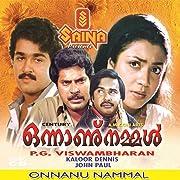 onnanu nammal malayalam movie mp3 songs