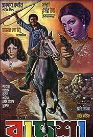 Badshah Poster